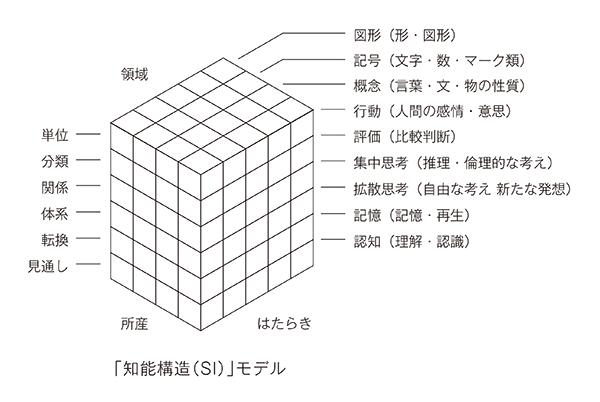 miwa_kate2007_02